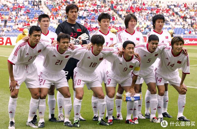 巅峰:国足20年队服收藏之三(02-03)