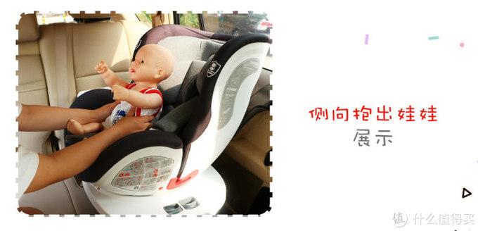 安全座椅惊艳测!宝宝舒适出行不受拘束