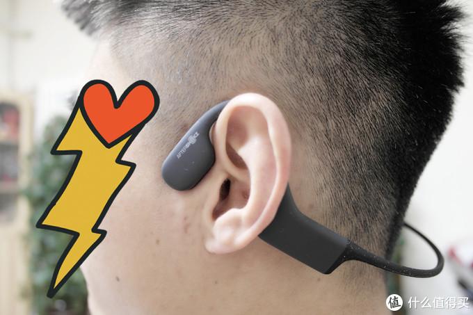 运动耳机的终极形态--韶音AS700轻体验