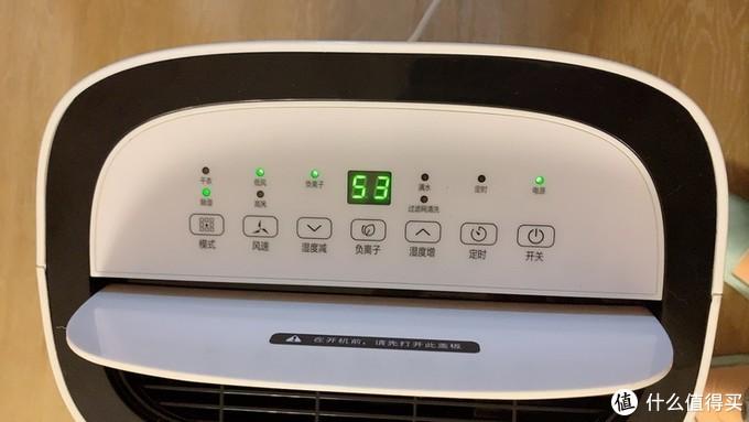 欧井206E家用除湿器评测