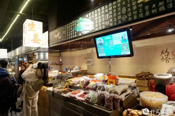 当菜场充满美学元素----来逛逛网红菜场,苏州双塔市集