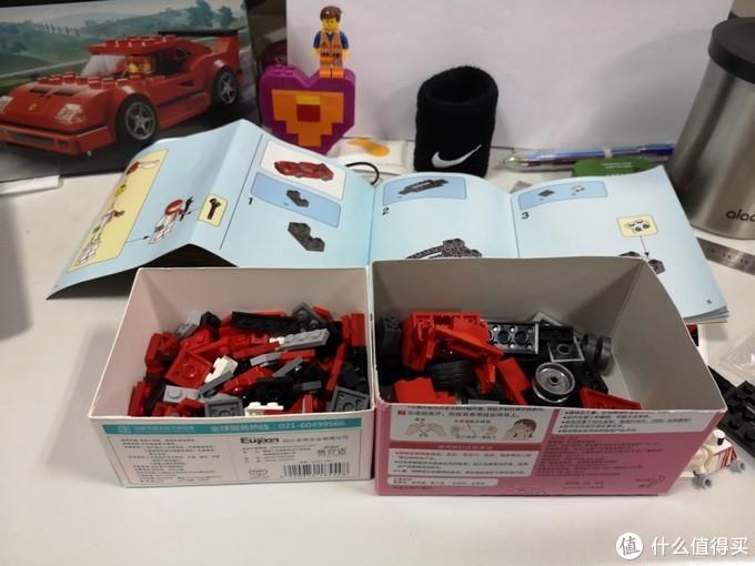 乐高75890—法拉利F40,赏中国红,庆中国年!