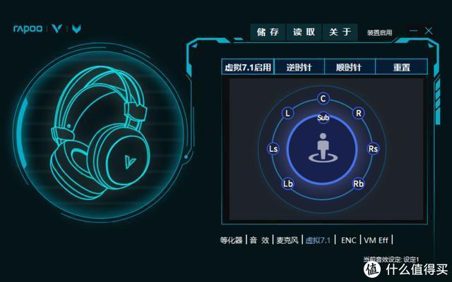 PC游戏必备,终于解决了游戏里混沌的声音问题,功能居然这么多