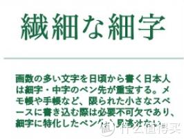 日本万年笔的骄傲——钢笔笔尖的极致特点
