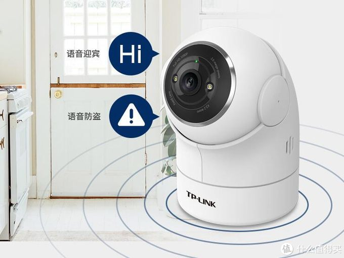 幸福家庭需要悉心守护,十款安防摄像机横评