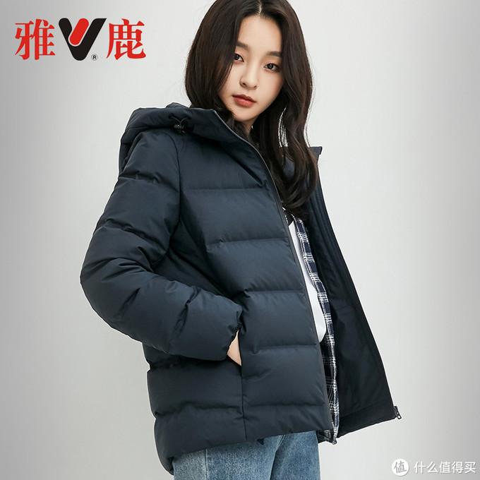 很赞的冬季羽绒服#雅鹿#为广大友友推荐