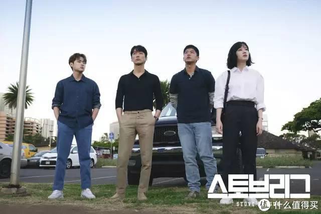 都2020年了,韩剧怎么还能让人这么上头!