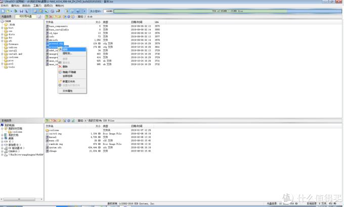 正常安装U-NAS以及在U盘上安装U-NAS的过程。
