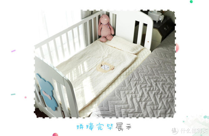 深度测!南洋杉多功能婴儿床,真无缝拼接