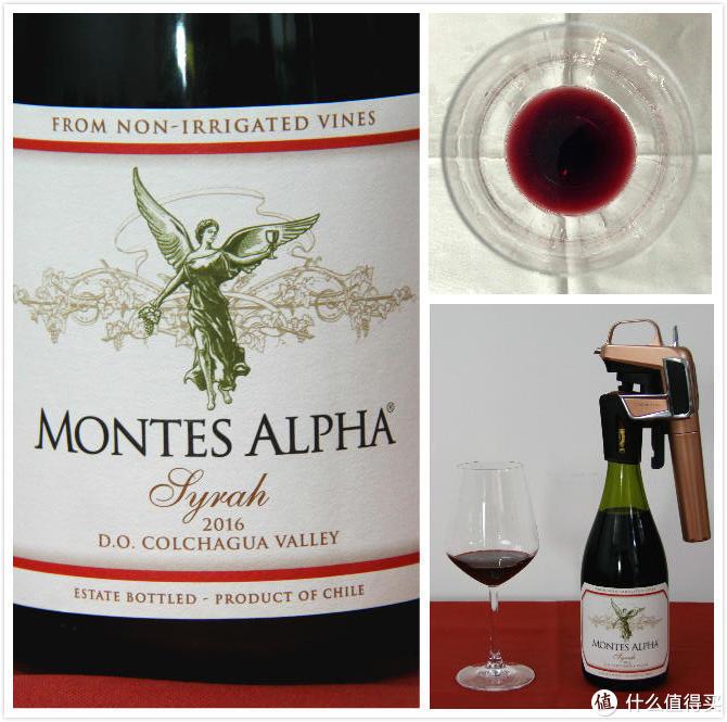 """一次全开!带你喝懂""""蒙特斯欧法""""全系列葡萄酒~"""