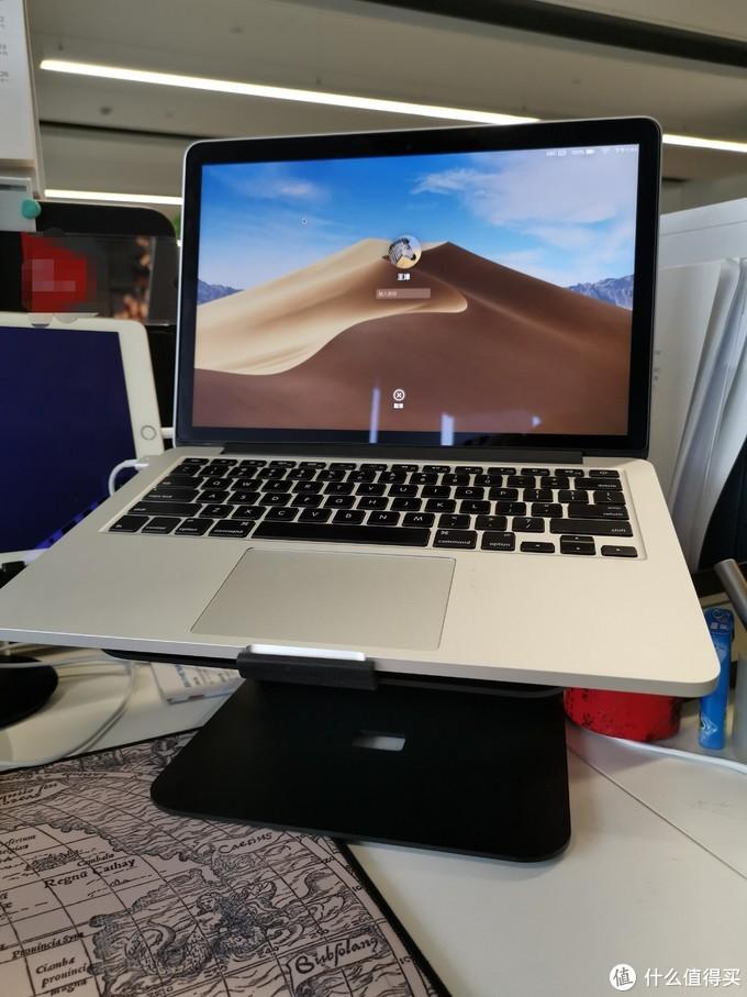 增高之后,可以让视线更加舒服,同时因为键盘用的少,对使用影响不大