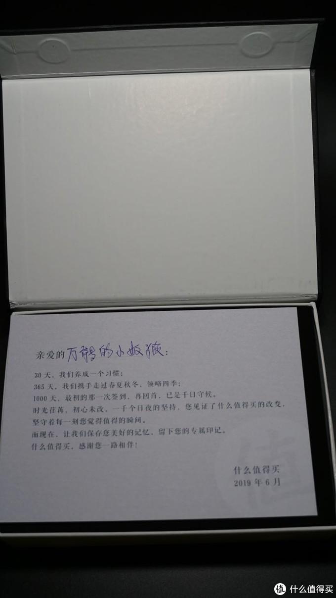 来自张大妈的1000天实物纪念礼盒