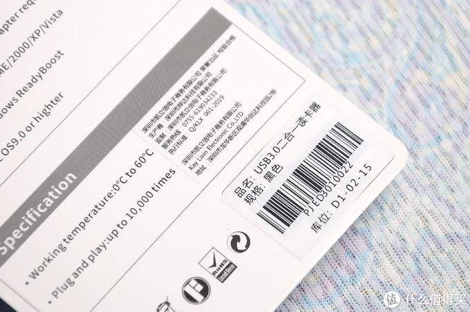 白菜价的多功能读卡器香不香?ASZUNE 艾苏恩 USB3.0 SD/TF读卡器开箱简评