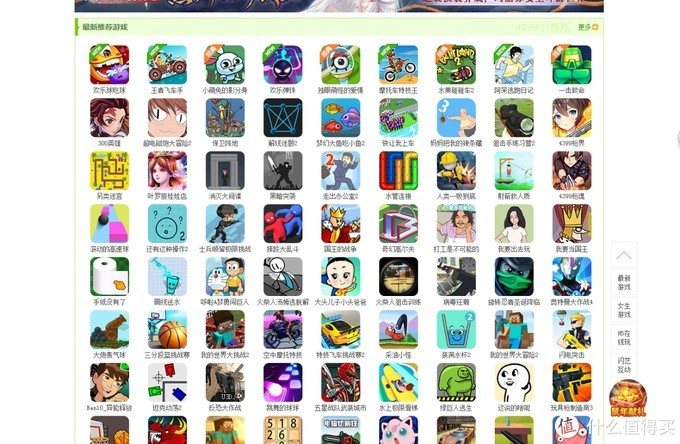 4399智障小游戏合集(1)一一打工是不可能的