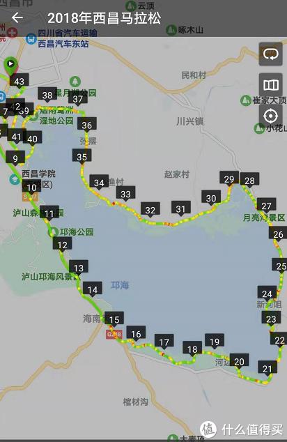 邛海环线也是西昌马拉松的赛道主要路线。有一个问题就在于一圈距离有30KM,适合有一定能力的跑友
