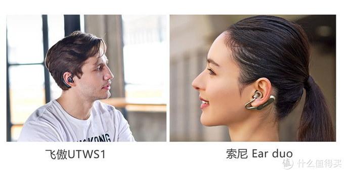 让你的耳机秒变真无线,FiiO飞傲UTWS1蓝牙耳挂式升级线开箱
