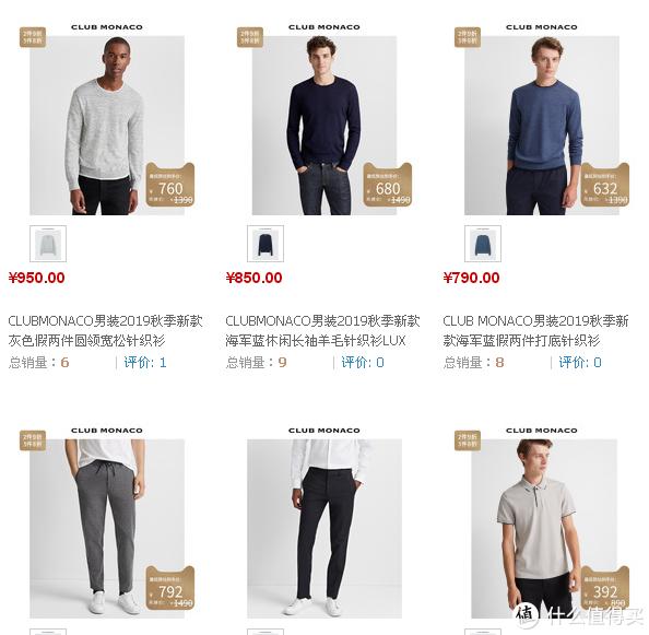 不止有优衣库、zara、md、cos,一篇了解那些高性价比的男装,以后照着买就行了