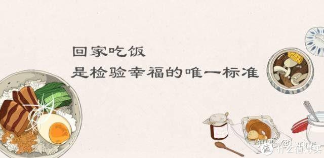 春节年夜饭不可缺!站内最新美食达人大合集,内附十余拿手菜推荐