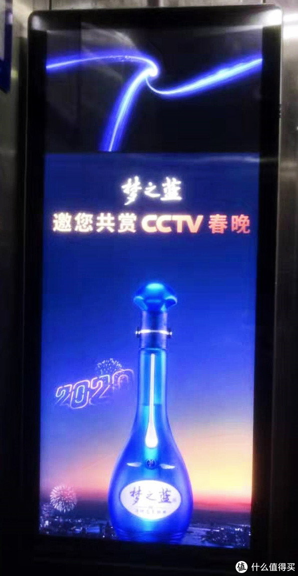 电梯广告还是有一些