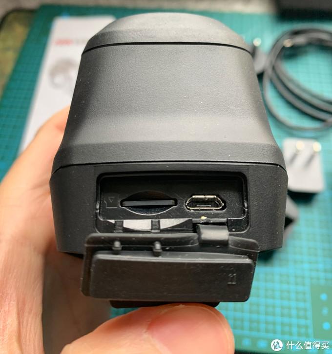 内存卡插槽和Micro USB接口