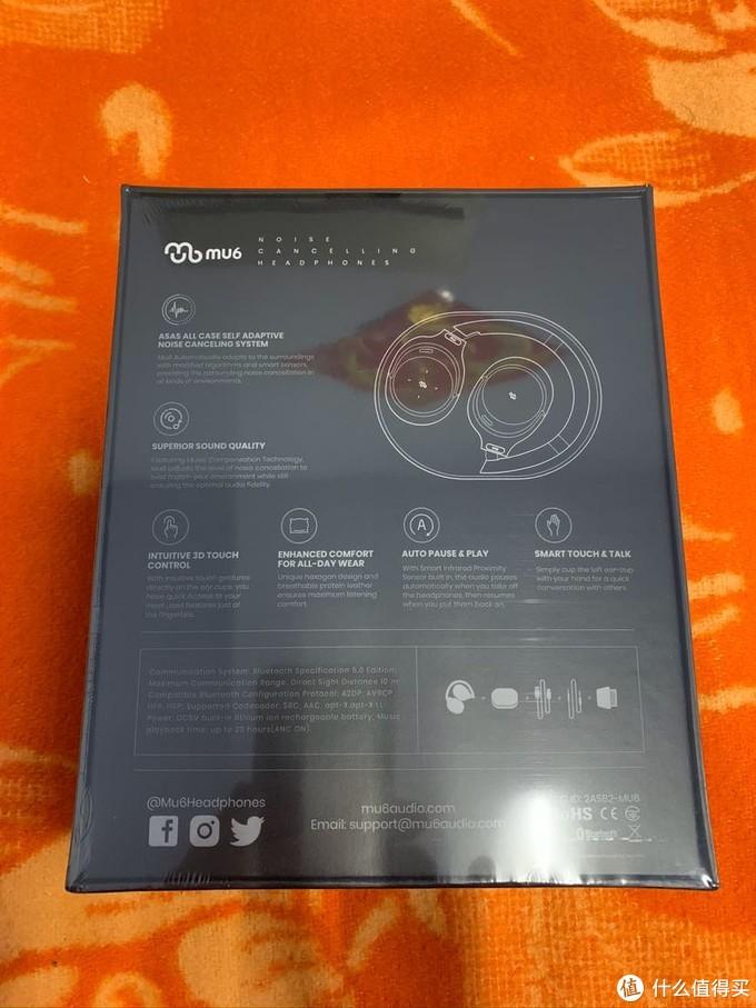 在indiegogo众筹平台 购入的boway mu6 Space 2 降噪耳机 开箱体验