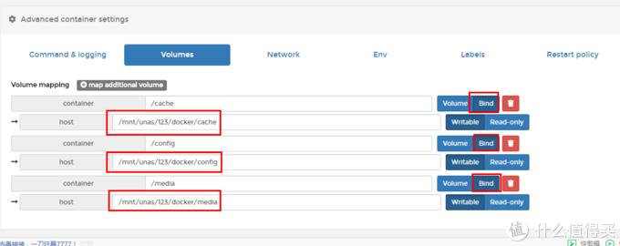 左侧红色框内根据自己的共享文件夹设置中自己设置共享目录的路径。