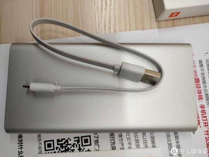 值盲盒之小米移动电源10000mAh快充版评测