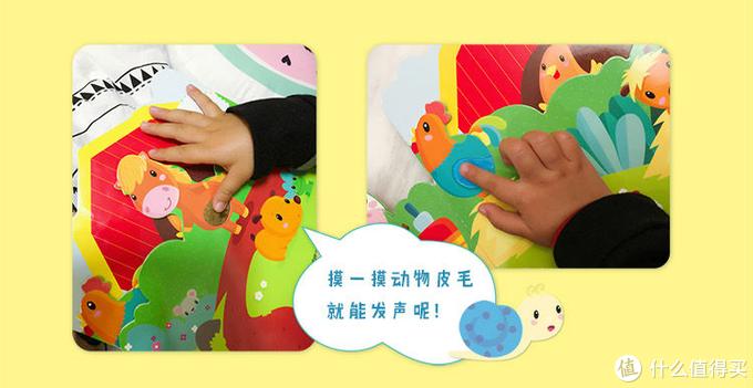 6-18个月,聊聊为宝宝买的儿童读物
