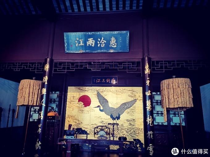 两江总督府