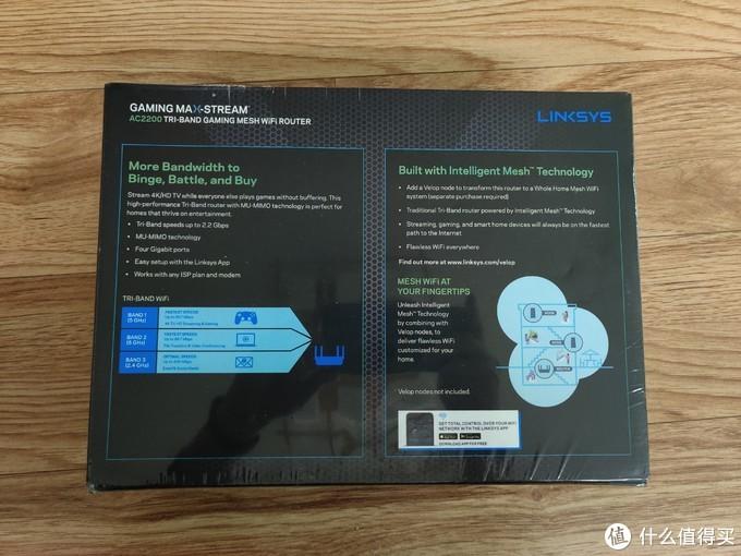 Velop老用户升级——领势 LINKSYS MR8300 三频路由器开箱