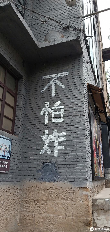 游走白沙古镇