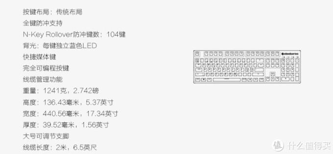 手感轻畅电竞范,赛睿ApexM500机械键盘开箱评测