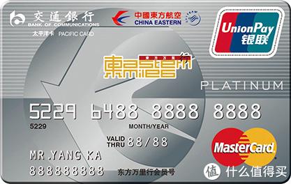 老司机秘籍No.80:开车不喝酒,总结下那些提供酒后代驾的经典信用卡