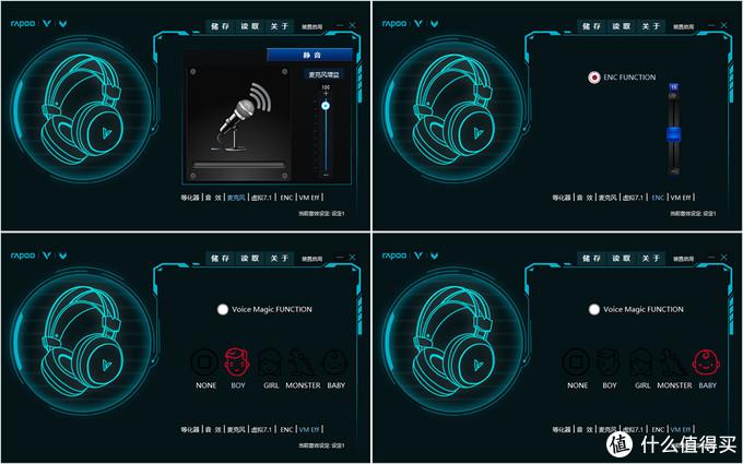 """游戏也要""""声、色""""具备:雷柏VH520电竞游戏耳机"""