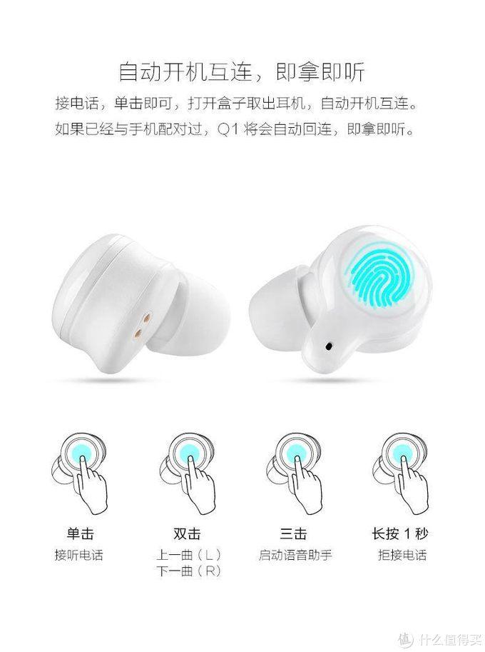 你看看这个耳机……它又白又大又圆!