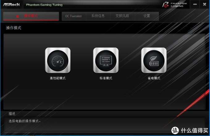 ASRock X570 Phontom Gaming-ITX/TB3评测以及装机指南
