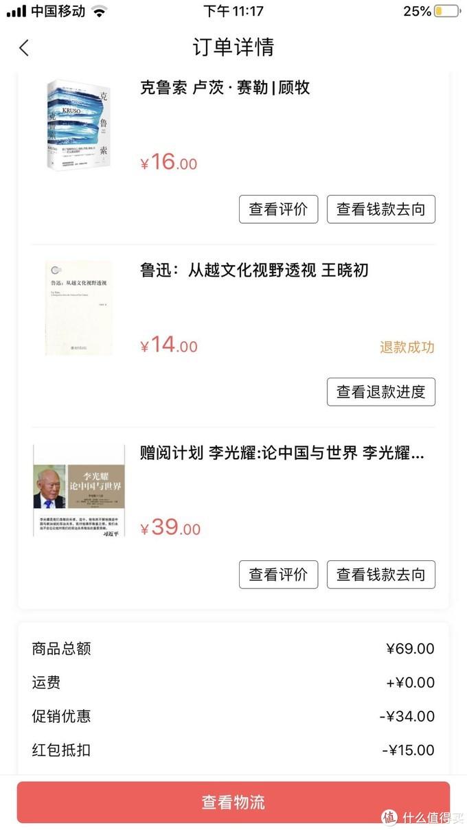 【新版】超低价购书指南(上篇):买书应该这样买