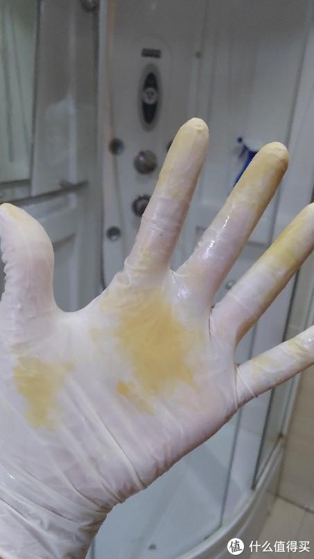 手套上的黄斑