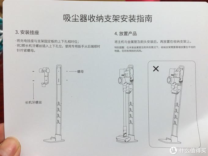 追觅无线吸尘器V10开箱并附上与戴森V6的简单对比