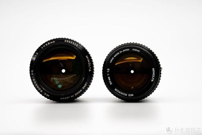 Minolta MC Rokkor 58mm/50mm 1:1.2