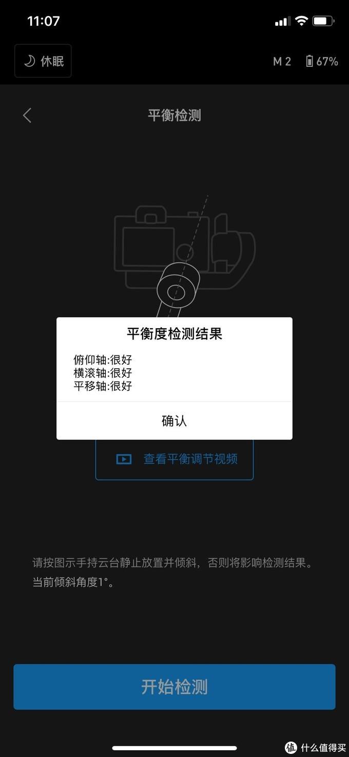 除夕开箱·及时发布·索尼FE28 F2.0镜头评测对比