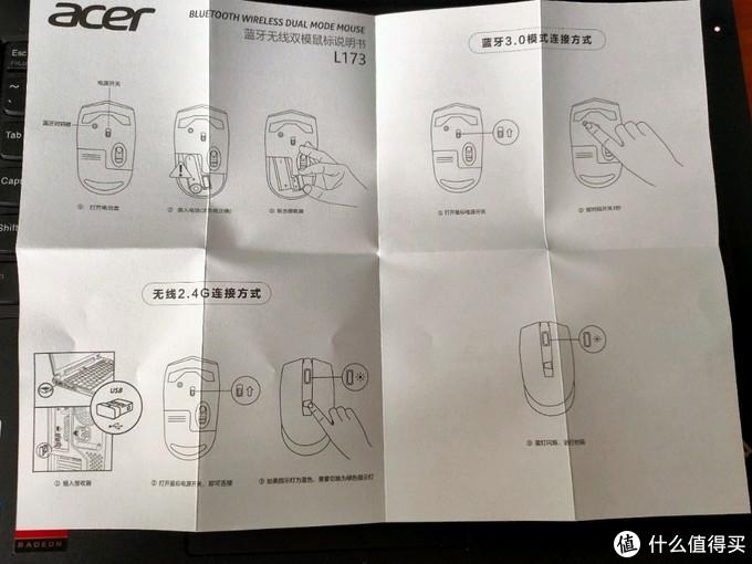 49元入手大妈推荐的宏碁(acer)蓝牙,无线双模笔记本鼠标开箱