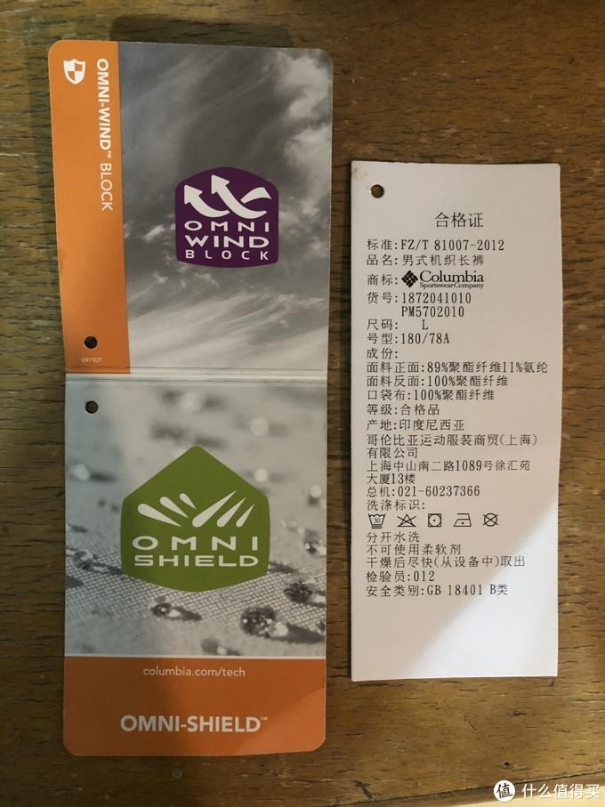 去日本旅游前准备物资的复盘