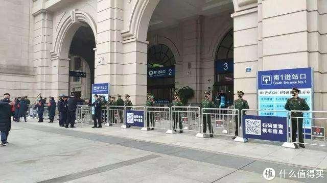 【武汉加油】什么值得买2020春节礼:长安东市 庚子年 岁朝食礼