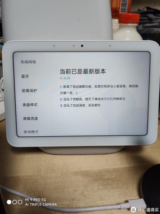 使用体验提升,小米小爱触屏音箱Pro8入手