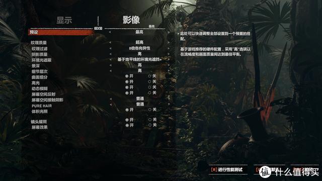 老黄精准刀法再现世,七彩虹RTX 2080 SUPER入手分享