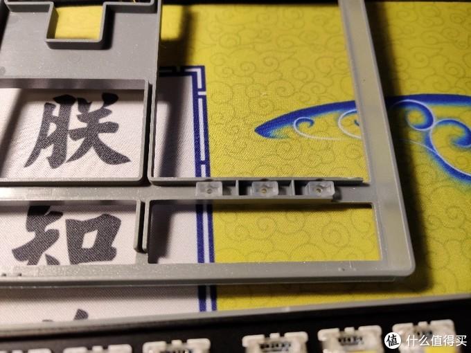 初一第一帖!AKKO灰鹦鹉机械键盘加灯记录