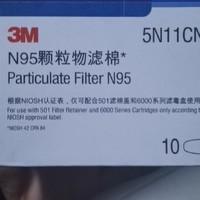 3M6200型防毒面罩使用体验(气密性)