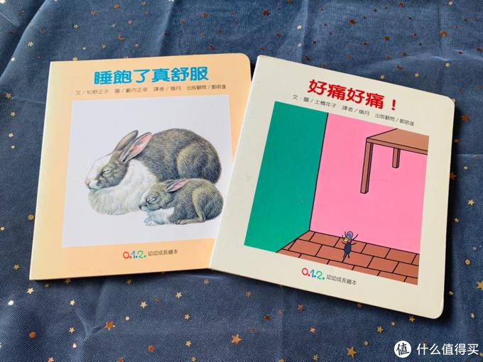 0到3岁男宝百读不厌的绘本推荐