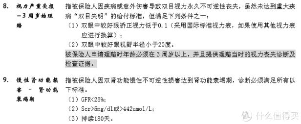 华夏常青树多倍版2.0,还需要进步